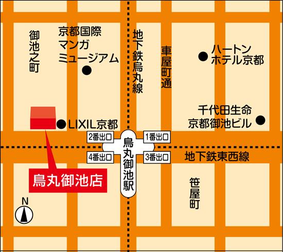 ドコモショップ烏丸御池店(仮称)の地図。