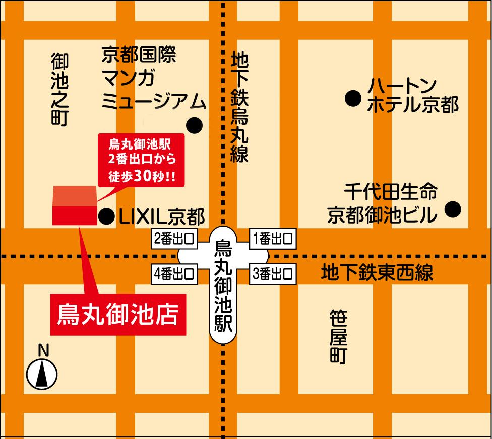 烏丸御池店マップ