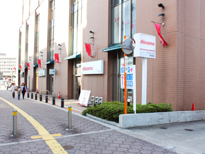 ドコモショップ西大寺店・外観