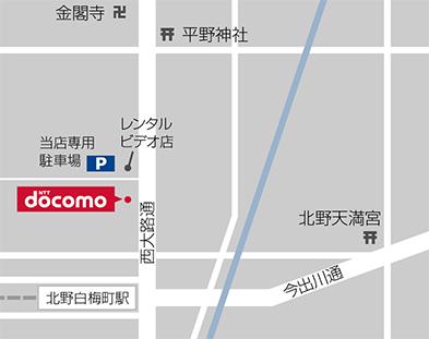 ドコモショップ北野白梅町店の地図
